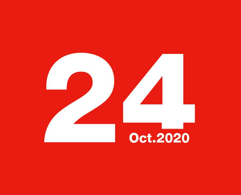20201024筝乐雅集1常静仙乐团