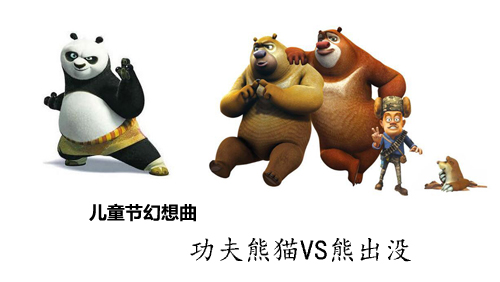 20170602民乐儿童节首页滚动大图