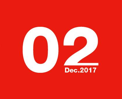 20171202会员日