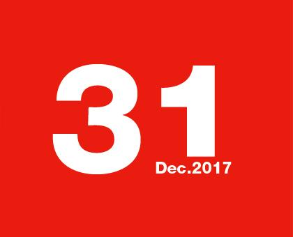 20171231国乐盛典会员日