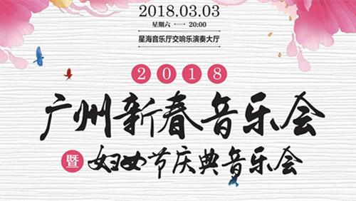 20180303民乐妇女节会员日