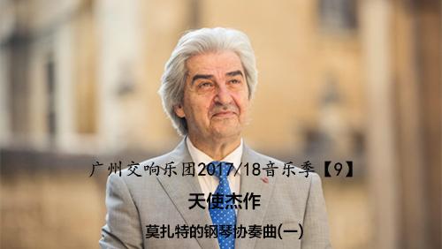20180310广交会员日