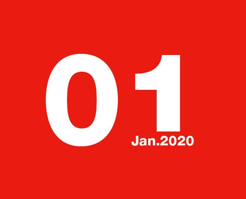 2020广州新年音乐会