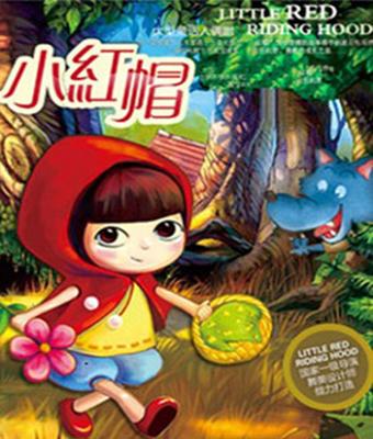 【小橙堡】经典童话人偶剧《小红帽》